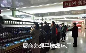 展商参观竞技宝|最新网址缫丝厂